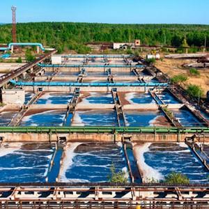 Preço tratamento de água de mina