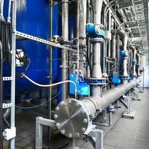 Gerenciamento e tratamento de água subterrânea